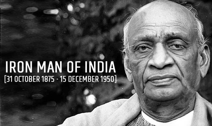Patel 31-October-1875-15-December-1950.jpg