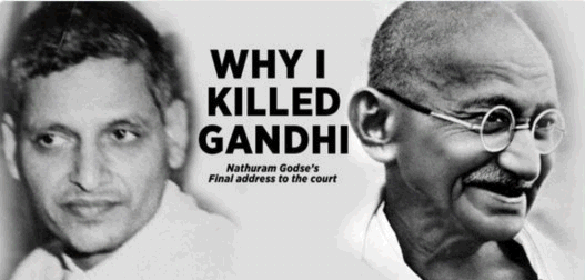godse-statement.png