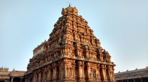Vimanam of the Airavateshwara Temple at Darasuram.jpg
